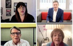 Ruth Smeeth, Keir Starmer, Peter Mandelson and Margaret Hodge speaking at the JLM One Day virtual conference (Screenshots via JLM)