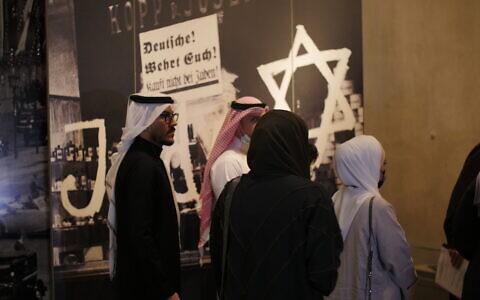 Pictures from Sharaka Delegation visit to Yad Vashem, December 13, 2020: