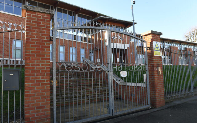 The Yesodey Hatorah Secondary Girls School in Stamford Hill, north London Picture date: Friday January 22, 2021.