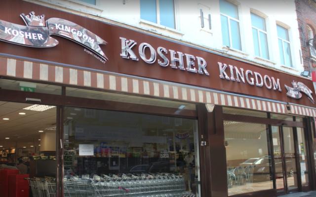 Kosher Kingdom (Screenshot from Google Maps)