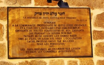 Plaque is affixed on the village school of Le Chambon sur Lignon and recalls the solidarity attitude of the whole population towards Jews during their WWII persecution, allowing several thousands of lives to be saved. (Wikipedia/ Author	Pensées de Pascal / Attribution-ShareAlike 4.0 International (CC BY-SA 4.0))