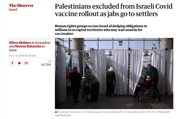 Observer piece about Israel reportedly not giving vaccines to Palestinians - with a new image.