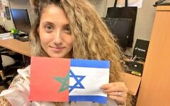 Sapir Miz Levi holds a a depiction of Morocco–Israel relations