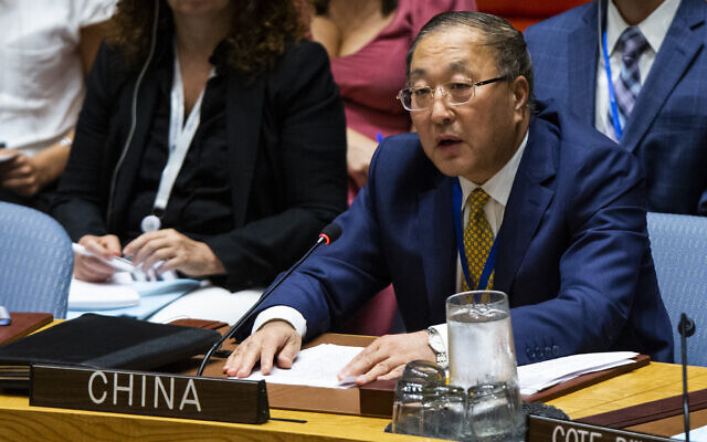Zhang Jun, Permanent Representative of China to the United Nations speaks during a Security Council meeting at the United Nations   (Photo by Eduardo Munoz Alvarez/Getty Images)