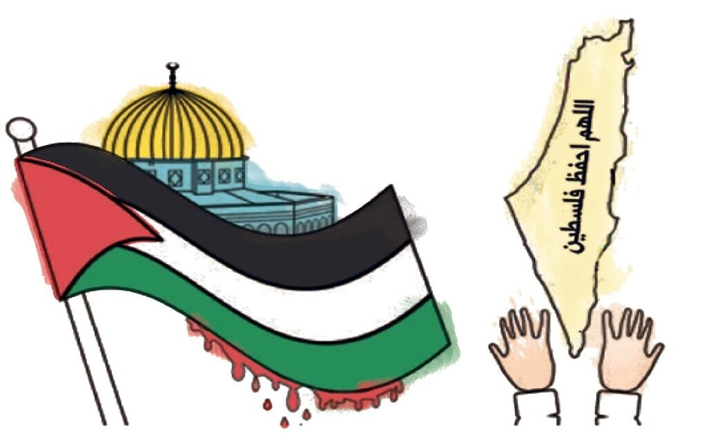 Palestinian flag and hands with dripping blood