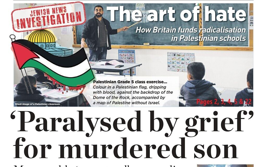 Last week's Jewish News front page