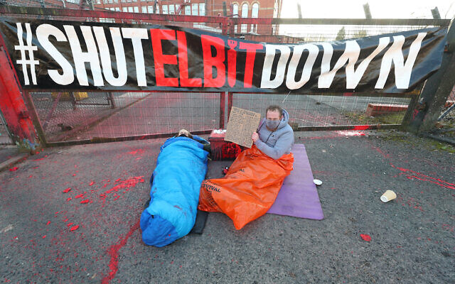 Protesters block the entrance to Israeli-owned Elbit Ferranti arms company in Oldham, Greater Manchester. Picture date: Monday February 1, 2021.