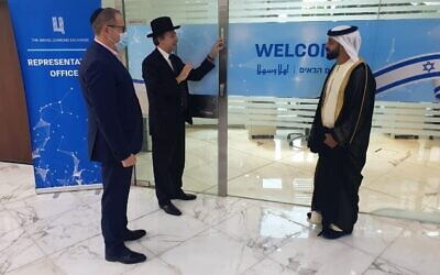 Mezuzah being place don ht representative office of the Israel Diamond exchange in Dubai