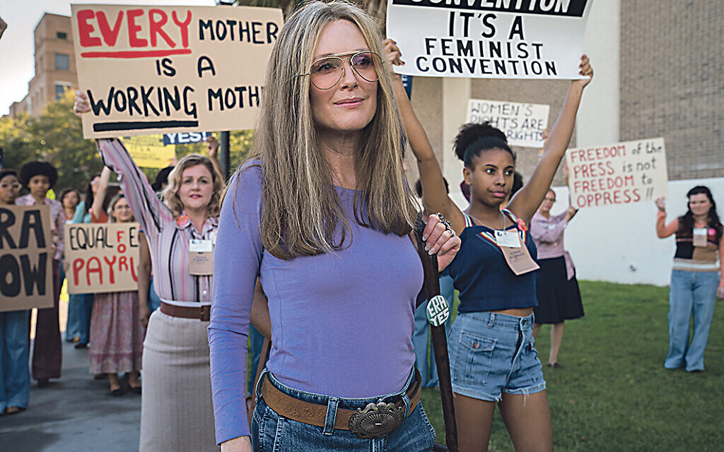 In this nontraditional biopic, Julie Taymor crafts a complex tapestry of one of the most inspirational and legendary figures of modern history, based on Gloria Steinem's own memoir My Life on the Road. The Glorias (Julianne Moore, Alicia Vikander, Lulu Wilson, Ryan Keira Armstrong) traces Steinem's influential journey to prominence — from her time in India as a young woman, to the founding of Ms. magazine in New York, to her role in the rise of the women's rights movement in the 1960s, to the historic 1977 National Women's Conference and beyond, crossing paths with a number of iconic women who made profound contributions to the women's movement, including Dorothy Pitman Hughes (Janelle Monáe), Flo Kennedy (Lorraine Toussaint), Bella Abzug (Bette Midler), and Wilma Mankiller (Kimberly Guerrero).   The Glorias is directed by Julie Taymor who has co-written the screenplay alongside Sarah Ruhl. It is produced by Page Fifty-Four Pictures, in association with FilmNation Entertainment and Artemis Rising Foundation.