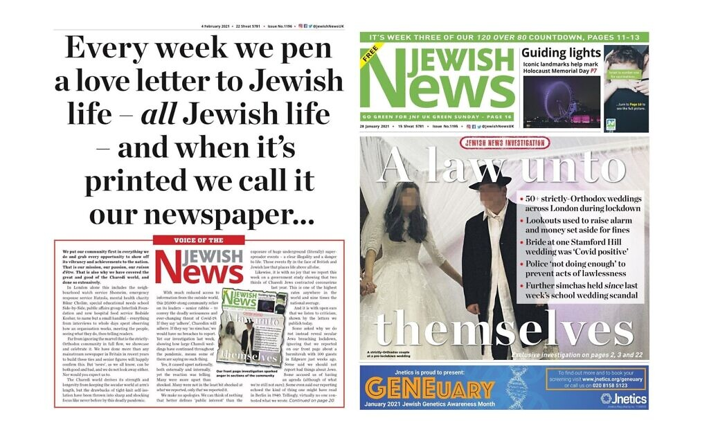 This week's front page alongside last week's JN investigation