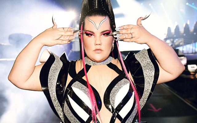 Eurovision winner Netta Barzilai (Photo: Reshet 13)