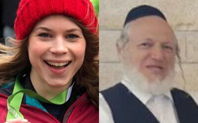Sarah Everard and Yehuda Meshi-Zahav