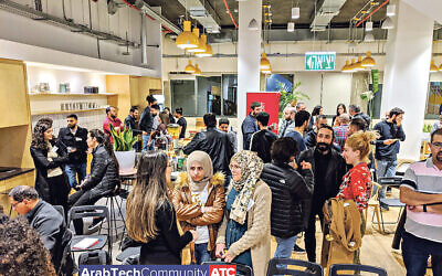 The second meet-up of the Arab Tech Community at WeWork Haifa in February 2020