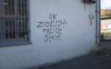 Graffiti in Hackney Wick