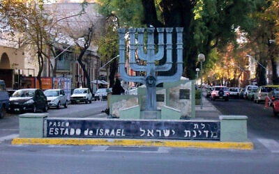 State of Israel Drive in the city of Mendoza