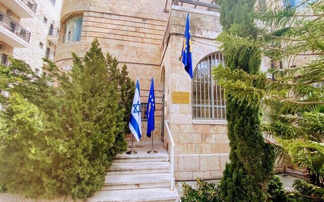 Kosovo opened its new embassy in Jerusalem on Sunday (Photo: Twitter/@MFAKosovo)