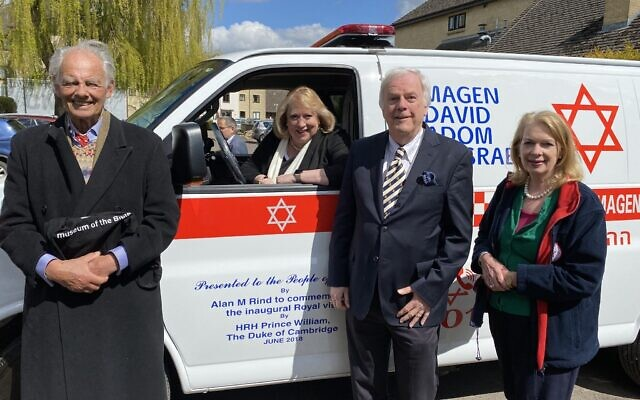 Lord Reading, Christine Darg, Peter Darg and Barbara Dingle pictured with the ambulance set for Nazareth  (Photo: Magen David Adom UK)