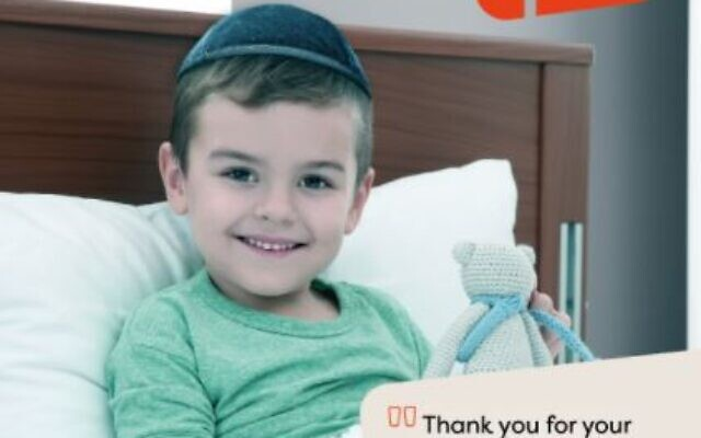 Promotional material for the Lifeline Campaign (Image: Bedside Kosher)