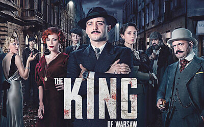 A gripping drama featuring Jewish gangsters running Warsaw before the outbreak of the Second World War is set to arrive on More4's Walter Presents later this year