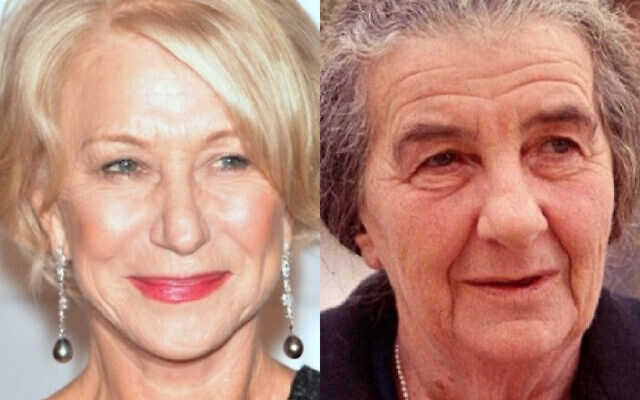 Helen Mirren and Golda Meir
