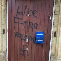 The racist graffiti was discovered on the door of the Aduat Yeshua Synagogue this morning as it opened for prayers