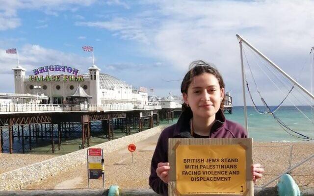 Na'amod protest in Brighton