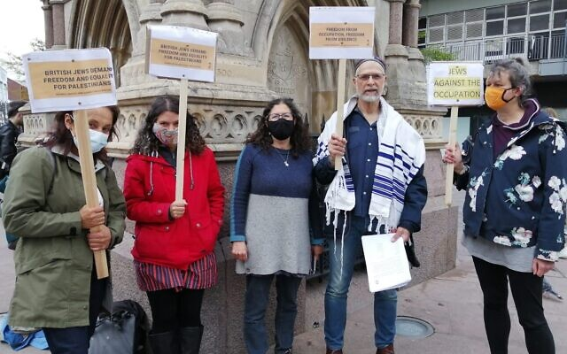 Na'amod protest in Leicester