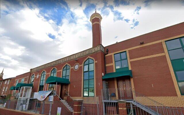 Ilford Islamic Centre (Google Maps)