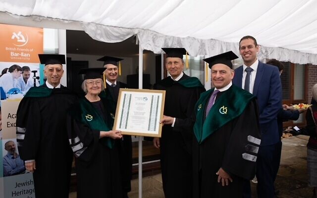 David Gradel, Board member of Bar-Ilan University, Baroness Hale, Dr David Dangoor, Sir Bernard Rix, Romie Tager QC of London and Shlomo Rechtschaffen, Executive Director Bar-Ilan UK