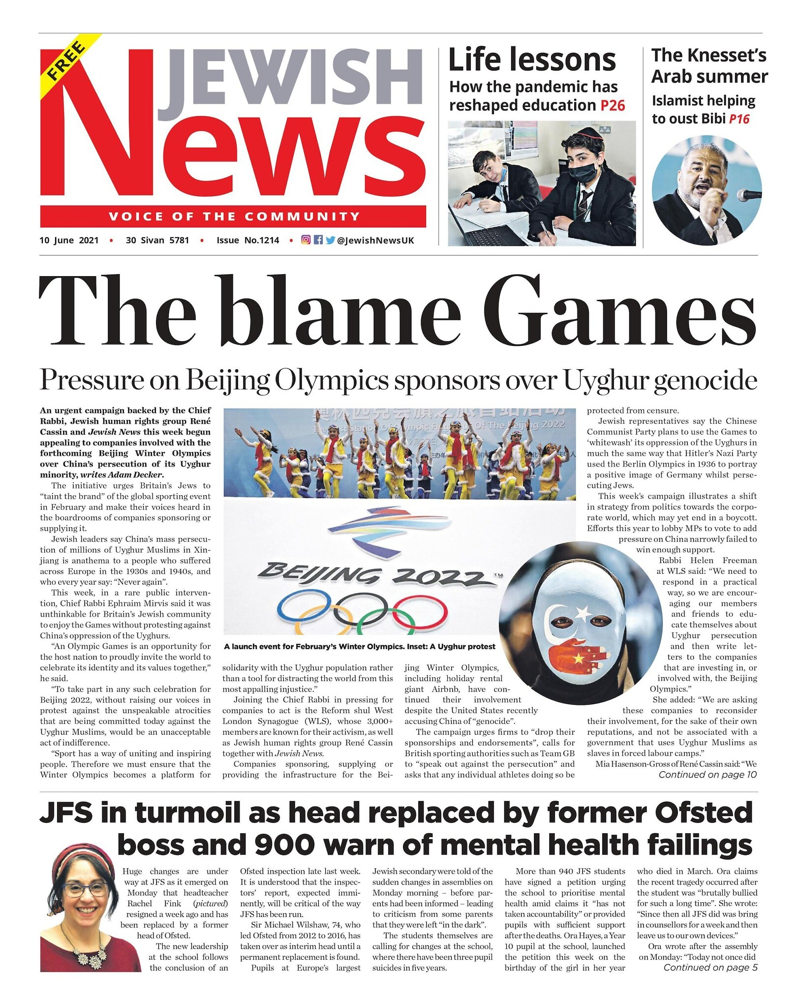 This week's front page