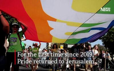 Jerusalem Pride 2021 (Photo: Reuters)