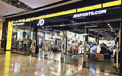 JD Sports is one of the brands Martin feels has proved to be customer-centric