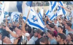 Screenshot from video where racist chanting was heard
