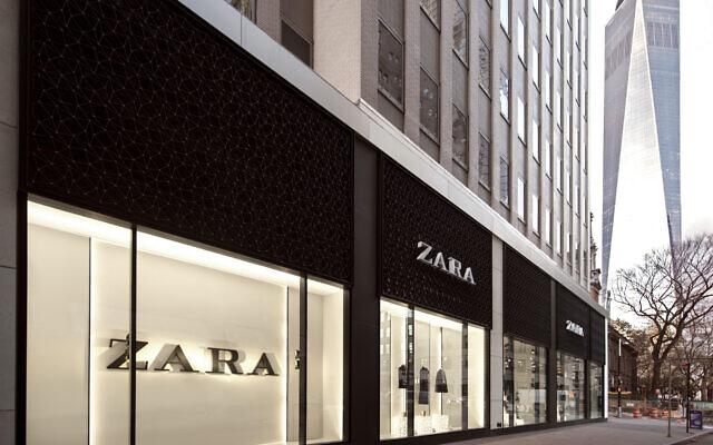 Zara (Wikipedia/AuthorLollasp/CC0 1.0 Universal (CC0 1.0)  https://creativecommons.org/publicdomain/zero/1.0/legalcode)