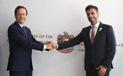 Isaac Herzog welcoming the new UAE Ambassador to Israel. (Twitter and Jewish News)