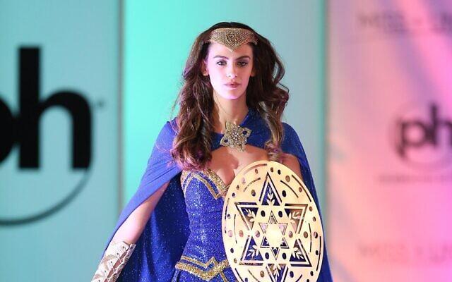 Israeli model Adar Gandelsman, dressed as a Maccabee warrior, took part in the Miss Universe 2017 pageant.  (Photo: MJT/AdMedia/Newscom/Alamy Live News)
