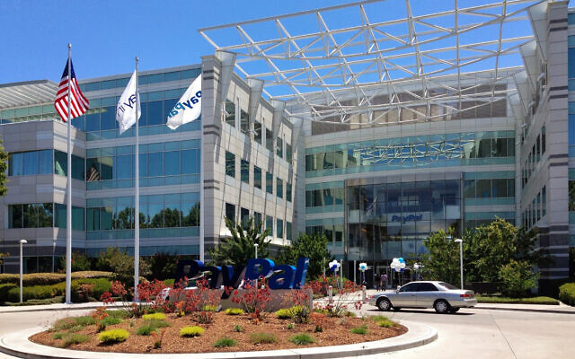 HQ of PayPal. in San Jose, California, USA (Wikipedia/Author and source: Sagar Savla /CC BY-SA 3.0)