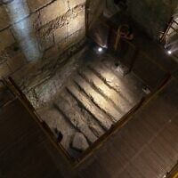 A stepped pool installed in one of the chambers that served as a ritual bath (Photo: Israel Antiquities Authority)