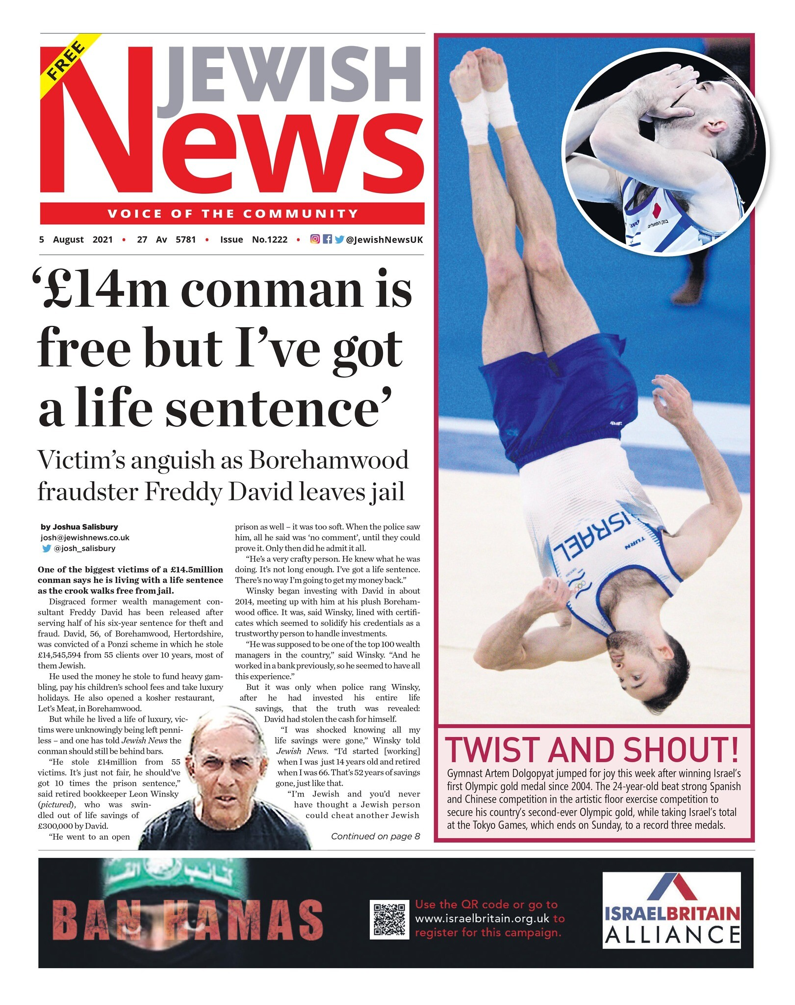 This week's Jewish News front page