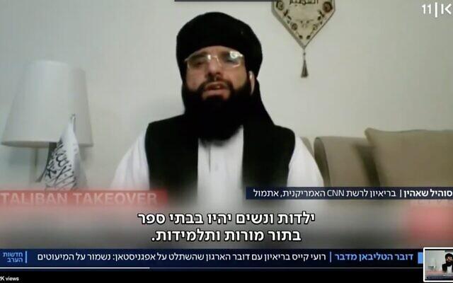 A screenshot from an interview of a Taliban spokesman by the Israeli news broadcaster Kan. Via JTA