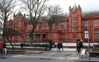 The Whitworth Gallery is licensed under CC BY 2.0