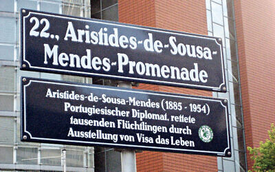 A street in Vienna named after the Portuguese envoy