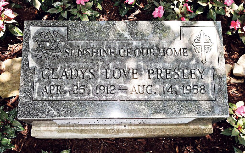 The gravestone of Elvis' mother Gladys