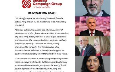 Jon Trickett, John Mcdonnell, Jeremy Corbyn, Rebecca Long-Bailey and Zarah Sultana