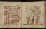 18th century German manuscript Sefer Evronot P188. Courtesy - The National Library of Israel, Jerusalem (© Herzog & de Meuron; Mann-Shinar Architects, Executive Architect)