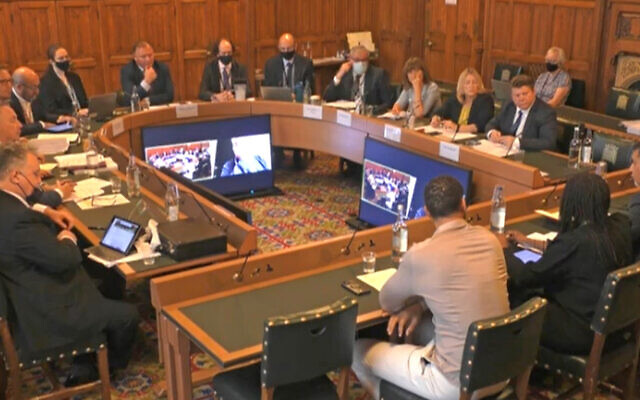 Rio Ferdinand giving evidence to joint committee seeking views on how to improve the draft Online Safety Bill designed to tackle social media abuse.