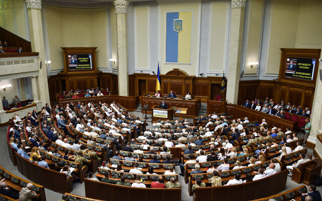 Verkhovna Rada Building, Kyiv, Ukraine[ (Wikipedia/ SourcePresident's participation in festivities on occasion of Day of Constitution of Ukraine Authorpresident.gov.ua/ Attribution 4.0 International (CC BY 4.0))