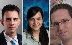 Eylon Levy, Keren Hajioff and Yair Zivan are all now in senior Israeli government roles