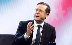PEAD7H Isaac Herzog, Chairman of the Israeli Labor Party, speaking at the AIPAC (American Israel Public Affairs Committee) Policy Conference at the Walter E.