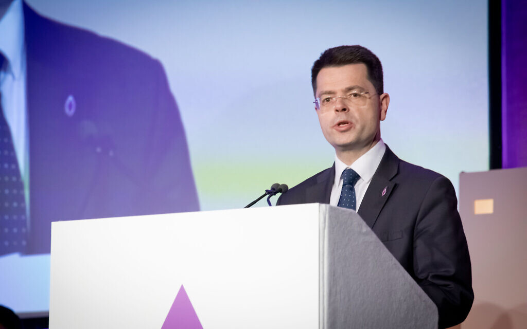 James Brokenshire speaking at a Holocaust Memorial Day Trust event (HMDT)